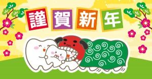 【イラスト①】SDN_2101_歯周病が招く全身の病気